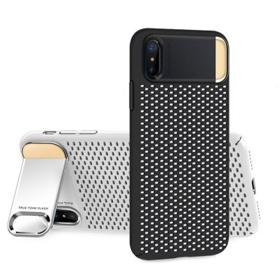 iPhone X 5.8吋 透氣金屬支架手機殼 散熱保護殼