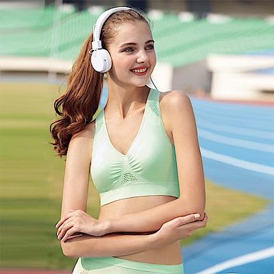 曼黛瑪璉 紓壓好動IceBar背心式內衣  M-XL(清新綠)