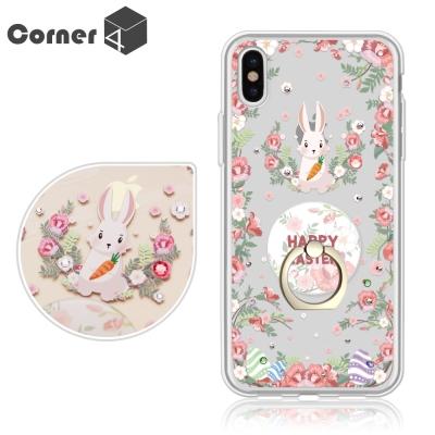 Corner4 iPhoneX 奧地利彩鑽指環扣雙料手機殼-蛋蛋兔