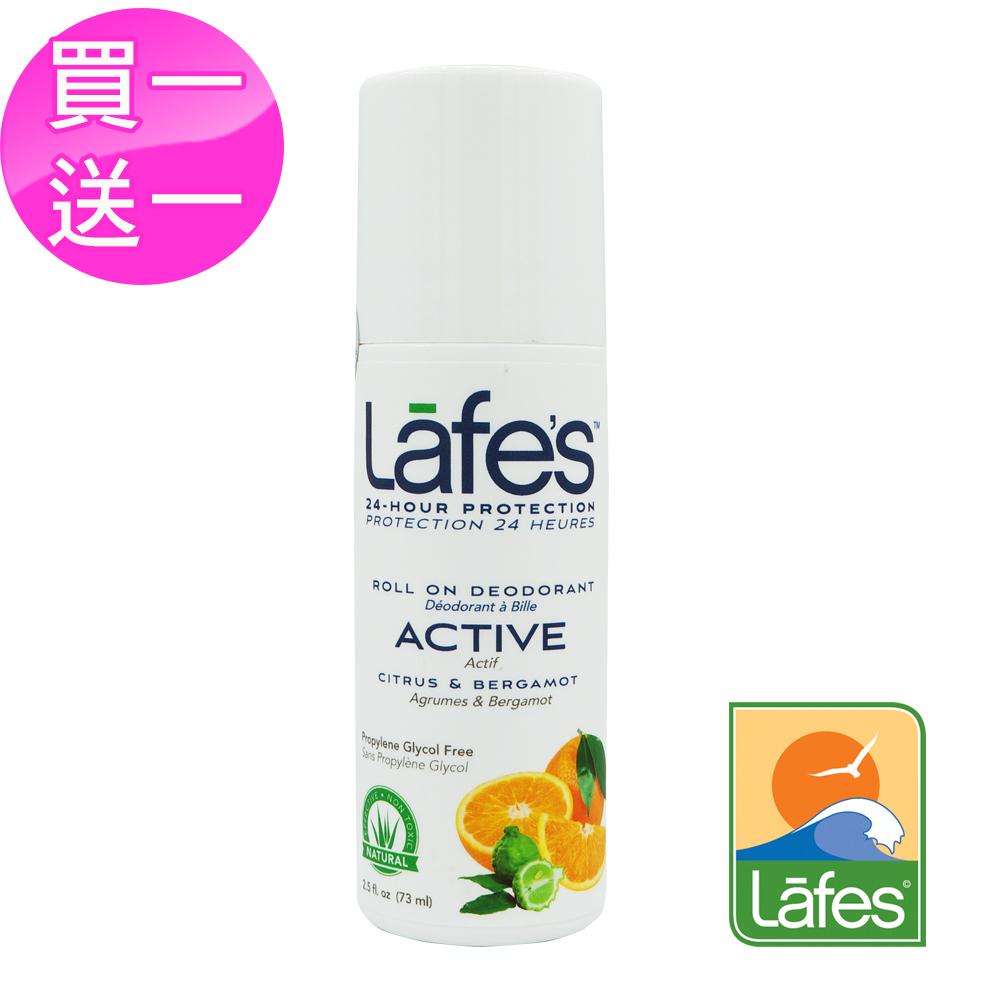 Lafe's純自然體香劑-運動清爽(買一送一)