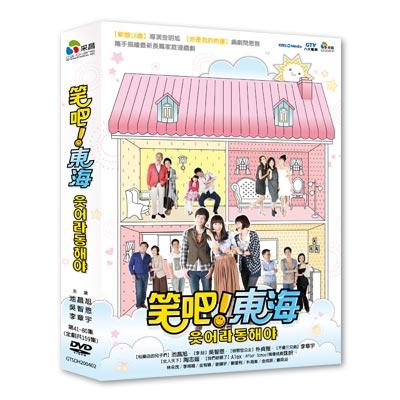 笑吧東海 41-80 DVD
