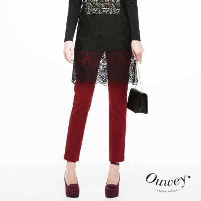 OUWEY歐薇-百搭款彈性保暖內搭九分褲-共3色