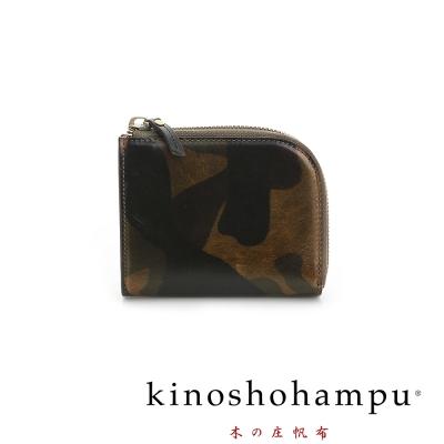 kinoshohampu CAMO系列義大利植物鞣牛皮拉鍊短夾 迷彩