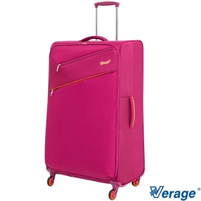 Verage 維麗杰 28吋二代極致超輕量旅行箱 玫紅