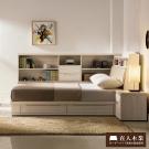 日本直人木業 COCO白橡3.5尺床組加床邊櫃 (不含床墊)