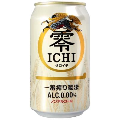 麒麟 零酒精啤酒風味飲料(350ml)