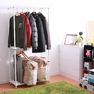 GALAXY 三層雙吊衣櫥架91x46x181(超荷重250kg)