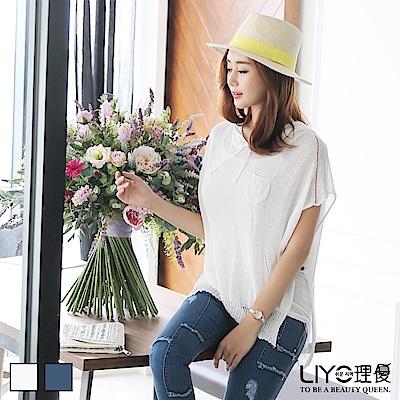 LIYO理優上衣開岔連帽針織衫(白)