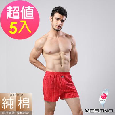 男內褲 純棉耐用織帶格紋平口褲/四角褲 紅 (超值5件組) MORINO