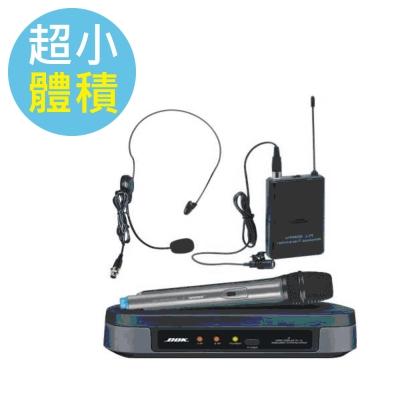 BOK 可調式32頻道UHF無線麥克風 (AT-20MB).