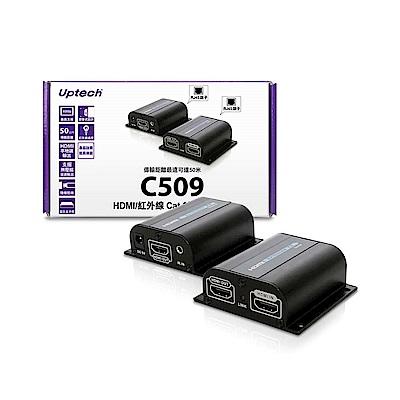 Uptech C509 HDMI/紅外線 Cat.6訊號延伸器