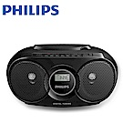 【Philips 飛利浦】AZ318B/96 手提CD/MP3/USB音響
