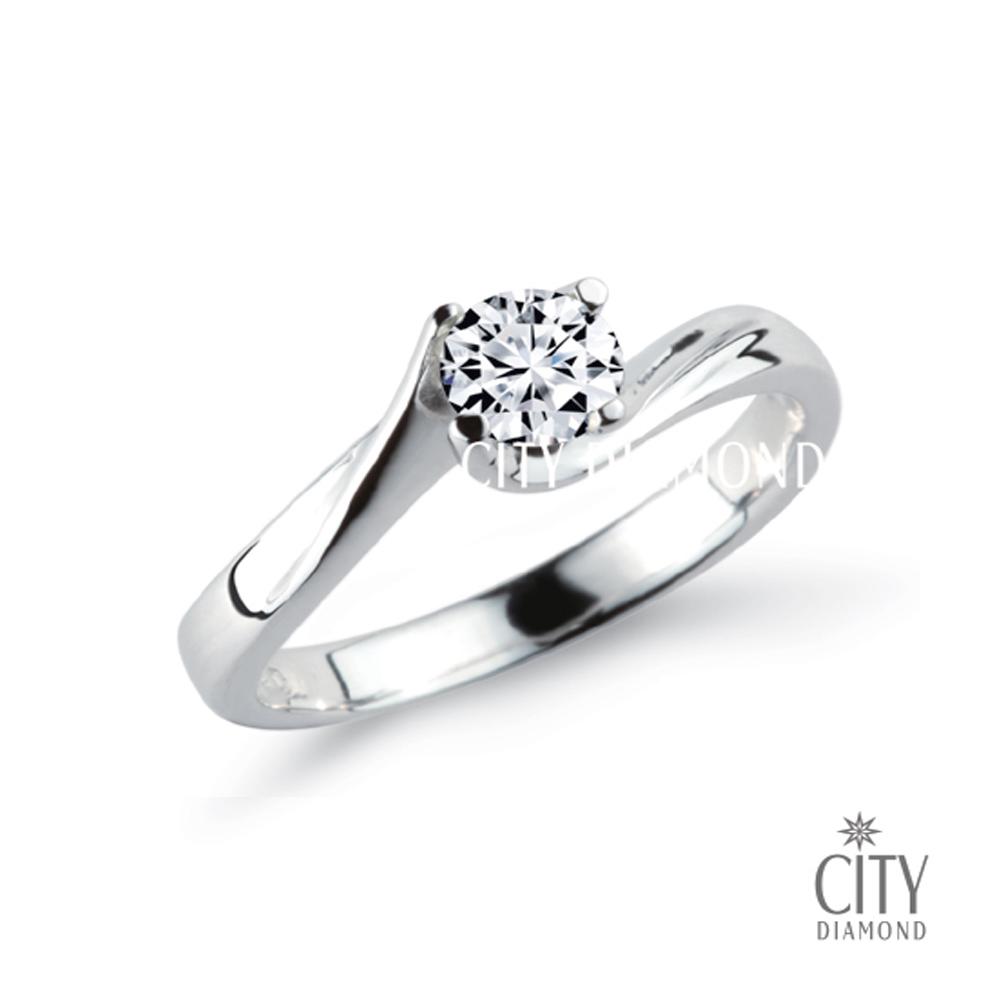 City Diamond『幸福萊茵河』30分F/VS1 鑽石戒指