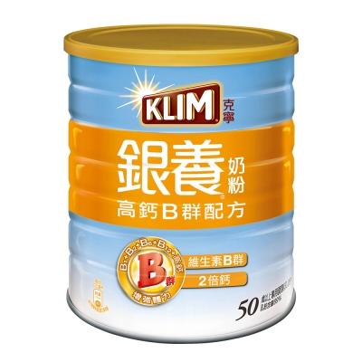 雀巢-克寧銀養奶粉高鈣B群配方-1-5kg