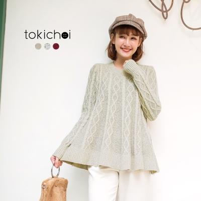 東京著衣 多色麻花紋傘擺針織上衣(共三色)