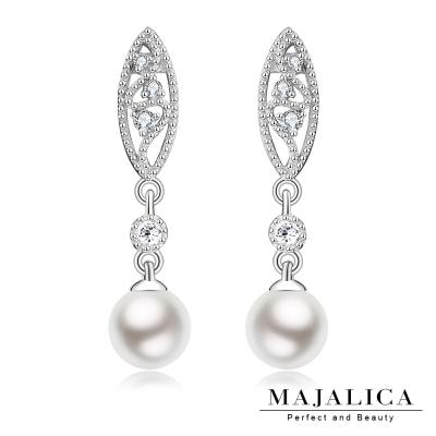 Majalica純銀耳環密釘鑲 迷戀珍珠垂墜耳環925純銀