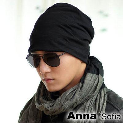 AnnaSofia 層疊條絮 針織薄款帽(黑系)