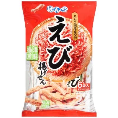Bonchi 蝦風味米果(84g)