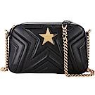 Stella McCartney Star 星型絎縫肩背鍊帶包(黑色)