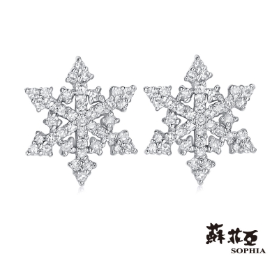 蘇菲亞SOPHIA 耳環- 雪花造型14K金鑽石耳環