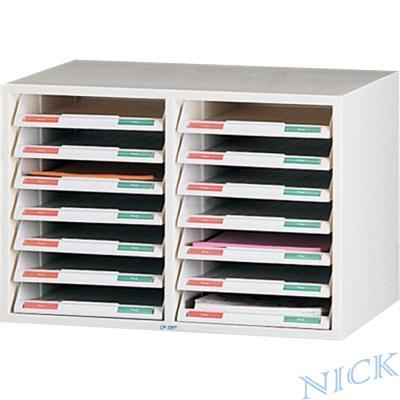 NICK CP雙排塑鋼開放式公文櫃(共十四抽)