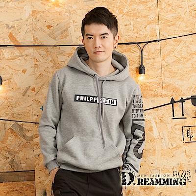 Dreamming 爆款街頭型男刷毛連帽休閒長T-共二色