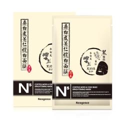 Neogence霓淨思 N5桑白皮薏仁綻白面膜6片/