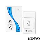 KINYO交流式遠距離無線門鈴(DBA -375)