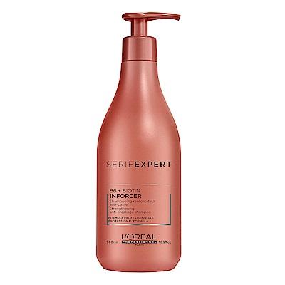 LOREAL萊雅 絲漾博B 6 洗髮乳 500 ml-快速到貨