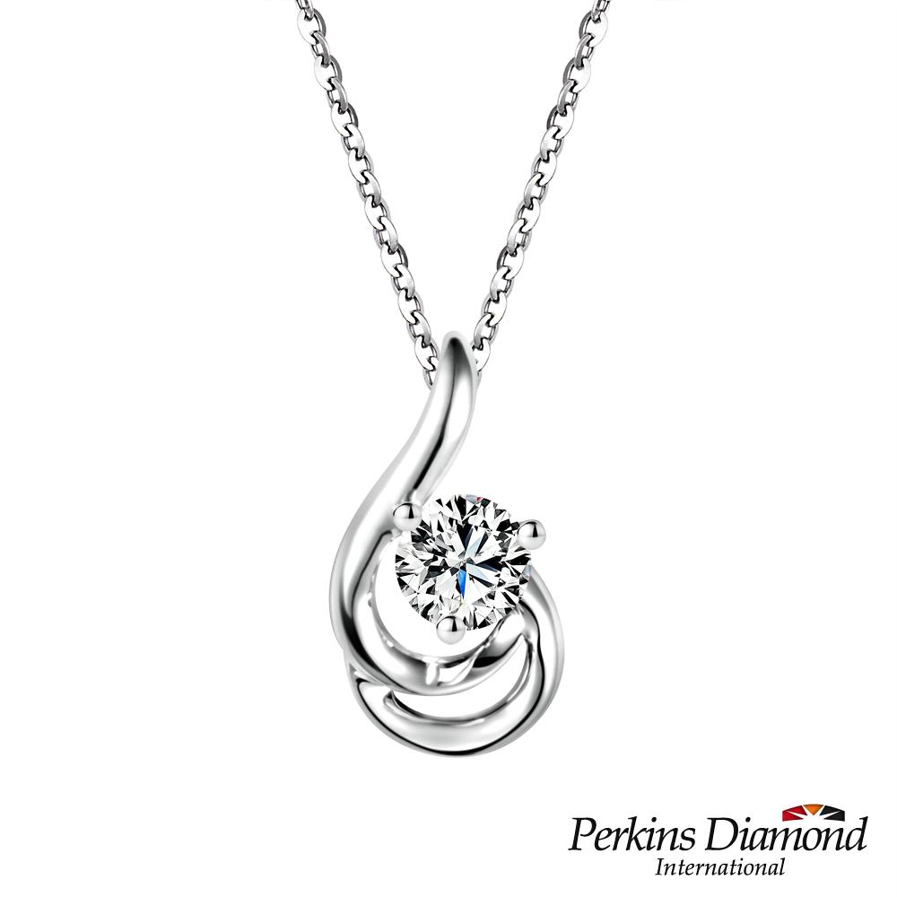 PERKINS 伯金仕 - Ries系列 0.14克拉鑽石項鍊