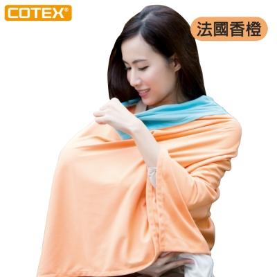 COTEX歐風哺乳巾 圍巾 披肩 披巾 多用途