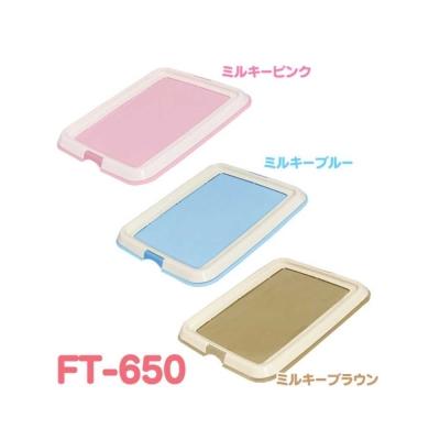 日本IRIS  平面式狗狗便盆 FT-650