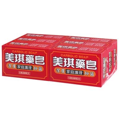 美琪 藥皂6入裝