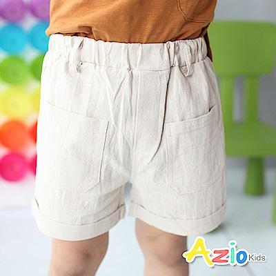 Azio Kids 短褲 大口袋素面反摺短褲(米)