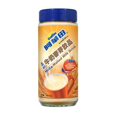 阿華田 黃金大麥牛奶麥芽飲品(400g)