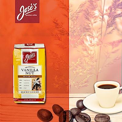 Joses 香草咖啡豆(1.36公斤)