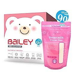 韓國BAILEY貝睿 母乳儲存袋(基本型) 180ml 90入