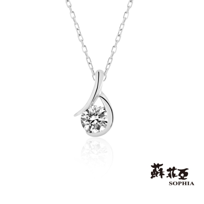 蘇菲亞SOPHIA-雋永0-30克拉鑽石項鍊