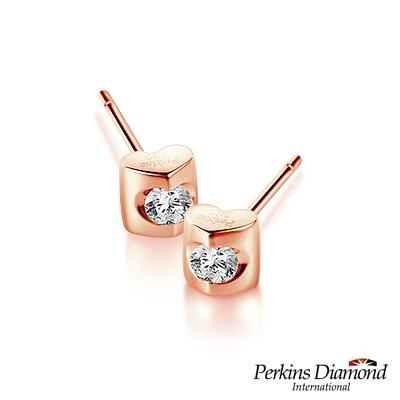 PERKINS 伯金仕 - Heart 玫瑰金系列 0.10克拉鑽石耳環