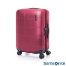 Samsonite新秀麗 20吋Tileum霧面防刮飛機輪硬殼TSA登機箱(紅)