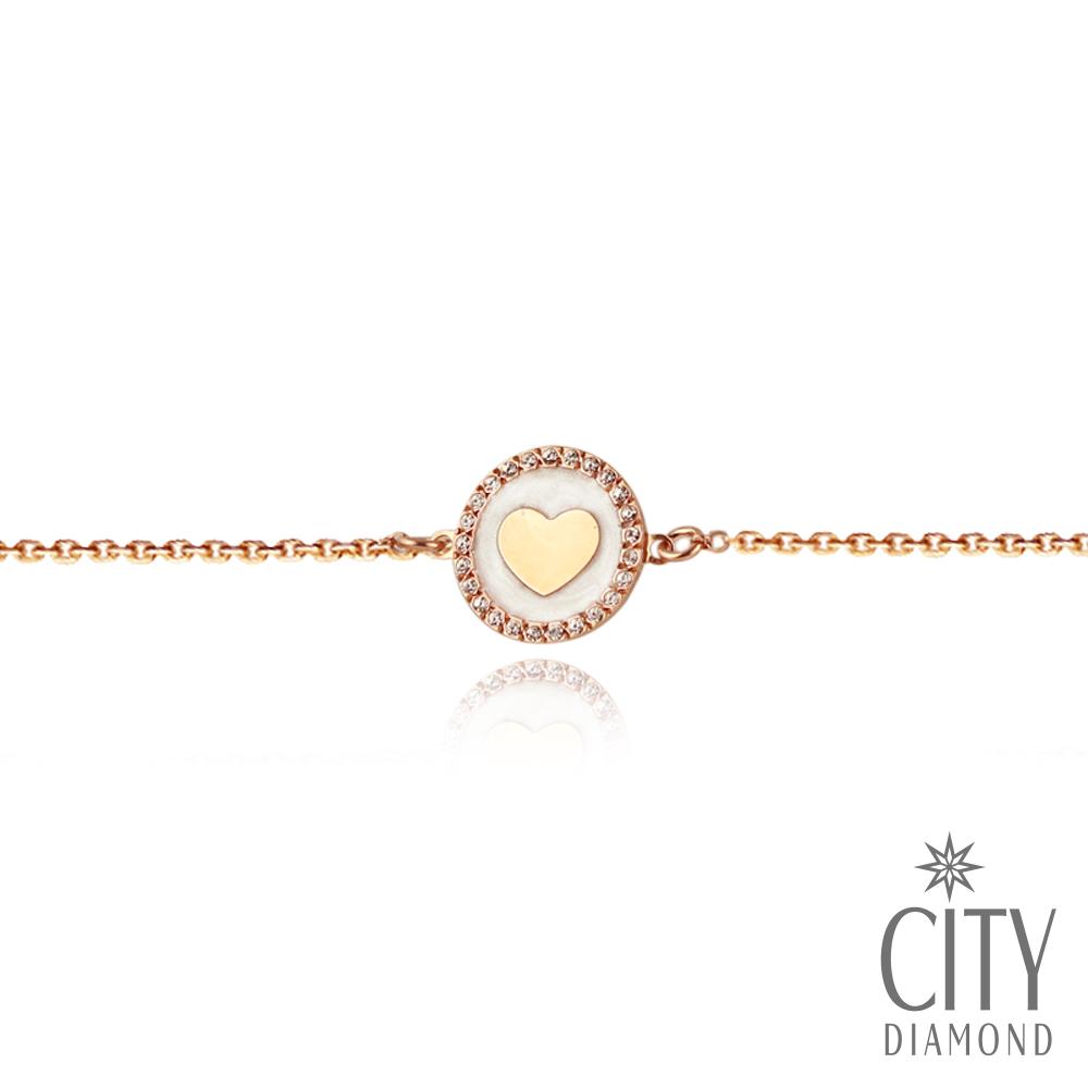 City Diamond米蘭Italy系列愛心琺瑯水鑽純銀手鍊玫瑰金