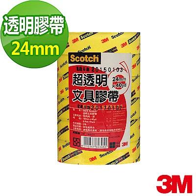 3M Scotch® 超透明文具膠帶 502S, 筒裝, 24mm x 40 yd