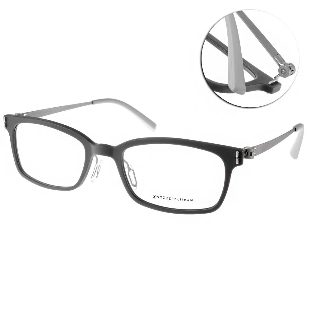 VYCOZ眼鏡 極簡創新/灰-銀#KALY SILGRY