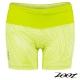 ZOOT 頂級極致 BIO 輕肌能5吋短褲(