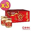 華齊堂 紅棗金絲燕窩(75mlx6入)3盒