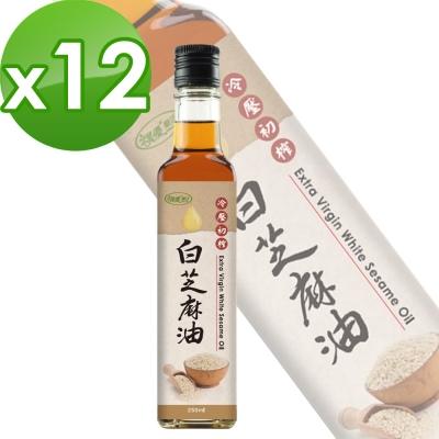 樸優樂活 冷壓初榨白芝麻油(250ml/瓶)x12瓶箱購組