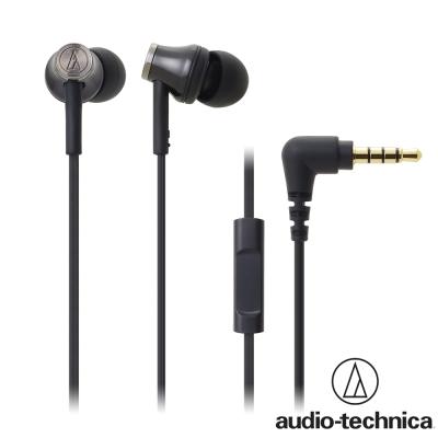 鐵三角 ATH-CK330iS 智慧型手機用耳塞式耳機【附捲線器】