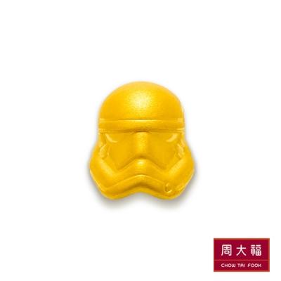周大福 星際大戰系列 帝國風暴兵黃金路路通串飾/串珠