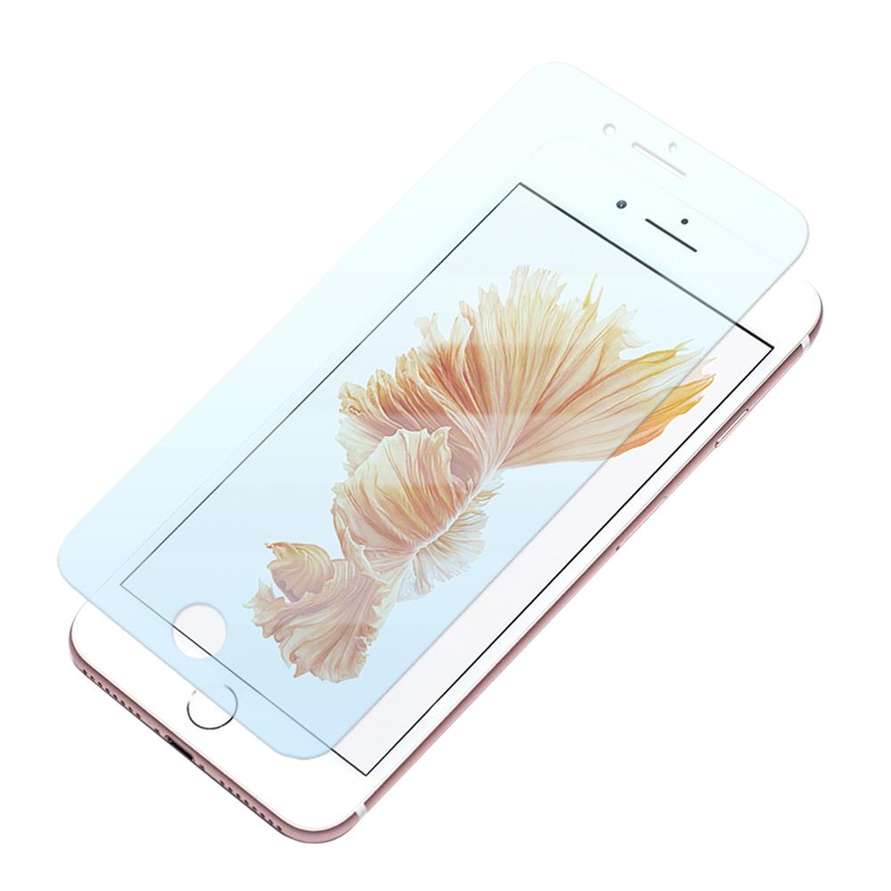 Metal-Slim APPLE iPhone 7 抗藍光9H鋼化玻璃保護貼