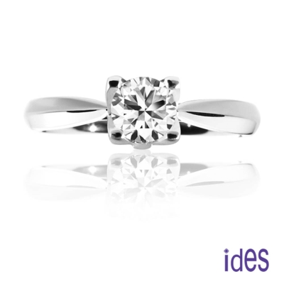 ides愛蒂思 精選30分E/VS1八心八箭完美車工鑽石戒指/求婚戒